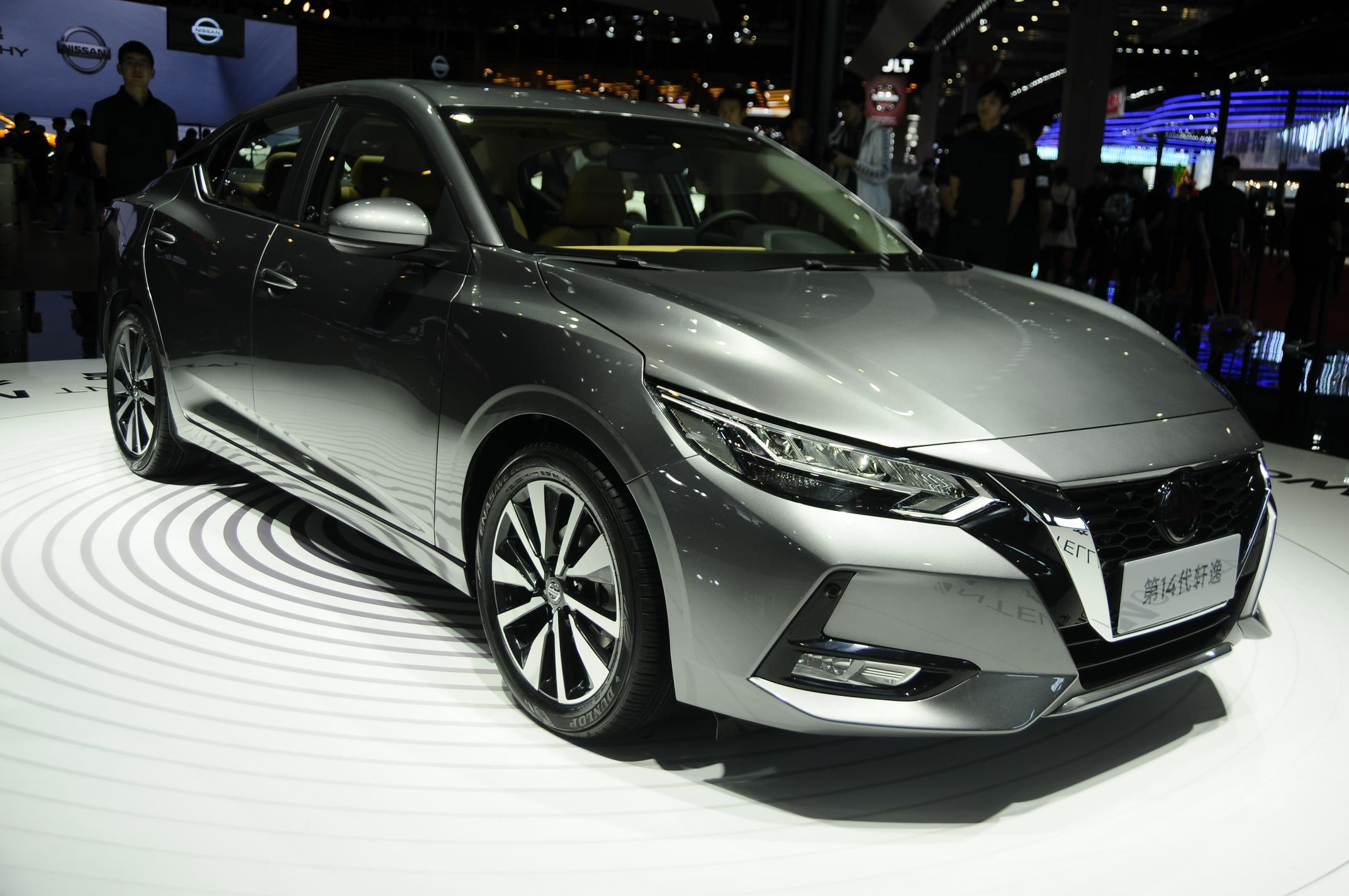 new nissan sentra is another sedan unveiled in china  see how he stayed  u2013 afaae