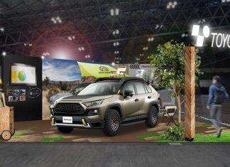 "Toyota RAV4 'Adventure Gear"""