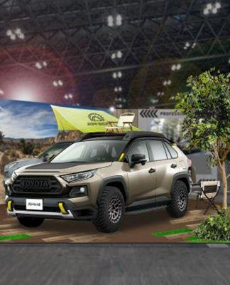 Toyota RAV4 'Adventure Gear""
