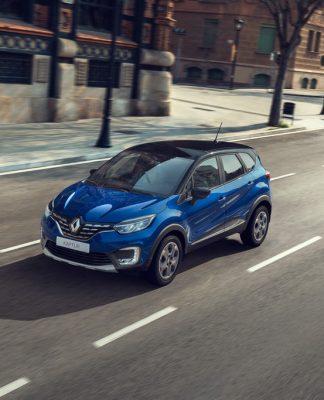 Renault Captur 2021 (1)