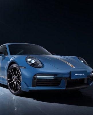 911 Turbo S Porsche China 20th Anniversary Edition