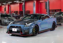 Nissan GT-R NISMO 2021