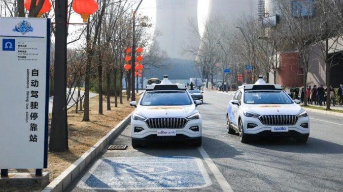 Táxis sem motorista começam a operar na China
